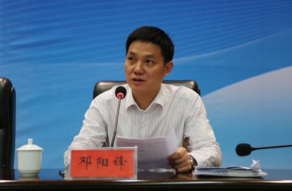 浏阳市人民政府副市长邓阳锋致辞